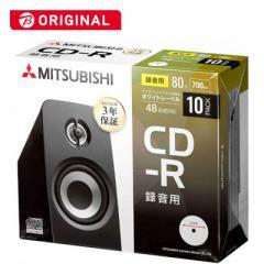 VERBATIMJAPAN 音楽用 CD-R(1-48倍速/700MB)10枚パック MUR80FP10D1-B