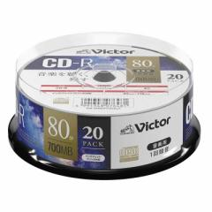 VERBATIMJAPAN 音楽用CD-R スピンドル 700MB 80分 20枚 AR80FP20SJ1
