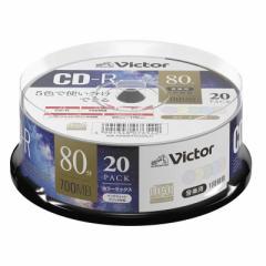VERBATIMJAPAN 音楽用CD-R Victor(ビクター) [20枚/700MB/インクジェットプリンター対応] AR80FPX20SJ1