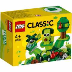レゴジャパン レゴブロック 11007 クラシック 緑のアイデアボックス