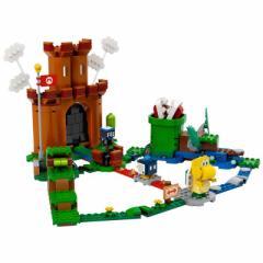 レゴジャパン LEGO(レゴ) 71362 スーパーマリオ とりでこうりゃくチャレンジ