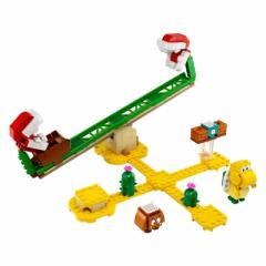 レゴジャパン LEGO(レゴ) 71365 スーパーマリオ パックンフラワーのバランスチャレンジ