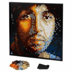 レゴジャパン LEGO(レゴ) レゴアート 31198 ザ・ビートルズ