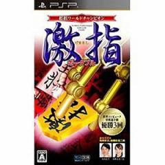 カプコン PSPゲームソフト 将棋ワールドチャンピオン 激指ポータブル