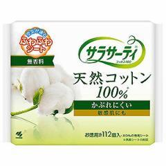小林製薬 サラサーティコットン100 無香料 112個