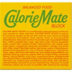 大塚製薬 カロリーメイトブロック フルーツ味(4本入り)1箱