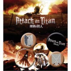 ATTACK ON TITAN 進撃の巨人 - Characters(バッジ6個セット) / バッジ 【公式 / オフィシャル】