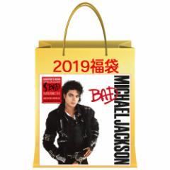 MICHAEL JACKSON マイケルジャクソン - 2018限定福袋 (直筆サインなど激レア大当たり入り、2018年公式