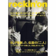 BEATLES ビートルズ - rockinon 2004年11月号 / 雑誌・書籍