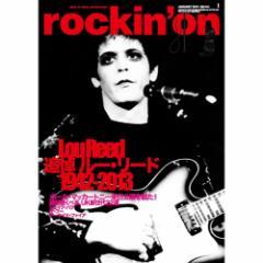 LOU REED ルーリード - rockinon 2014年1月号 / 雑誌・書籍