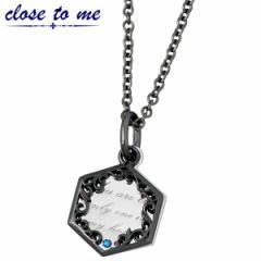 クロストゥーミー close to me ネックレス シルバー925 メンズ ブルーダイヤモンド プレゼント ギフト 私の心の中はあなただけ SN13-189