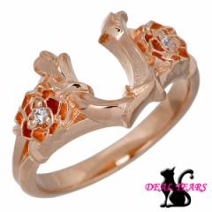 ディール ティアーズ DEAL TEARS シルバー リング 指輪 レディース メンズ 1〜23号 ローズ ホースシュー 馬蹄 ピンク キュービック バラ