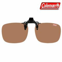 コールマン Coleman クリップオン 偏光サングラス UVカット CL05-2