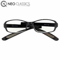 ネオクラシック NEO CLASSICS シニアグラス メンズ ネックハグ AGING glasses 老眼鏡 リーディンググラス GLR-21-1