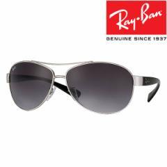 レイバン Ray-Ban サングラス メンズ RB3386-003-8G