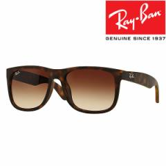 レイバン Ray-Ban サングラス メンズ RB4165F-856-13