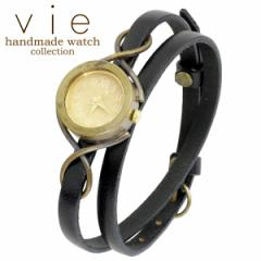 ヴィー vie 腕時計 ウォッチ handmade watch 手作り ハンドメイド WB-068-WL-004 送料無料