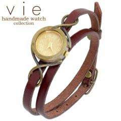 ヴィー vie 腕時計 ウォッチ handmade watch 手作り ハンドメイド WB-068-WL-005 送料無料