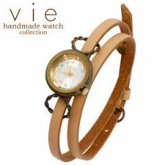ヴィー vie 腕時計 ウォッチ handmade watch 手作り ハンドメイド WB-074-WL-004 送料無料
