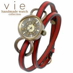 ヴィー vie 腕時計 ウォッチ handmade watch 手作り ハンドメイド WB-075-WL-004 送料無料