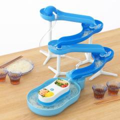 流麺 スライダーそうめん流し器 ブルー