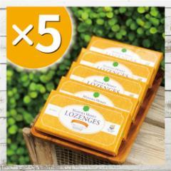 マヌカ ロゼンジ 8粒×5箱セット マヌカハニー UMF 10+ (MGO 263〜513相当) 92%の 高濃度 マヌカキャンディー