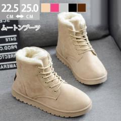 【送料無料】スノーブーツ ムートンブーツ レディース ショート 冬 靴