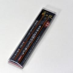 【グリーンベル匠の技】 最高級耳かき煤竹【G-2153(2本組み)】【ネコポス対応.ネコポス2】【宅急便コンパクト対応】