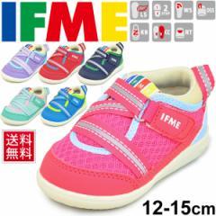 441119241f11e イフミー ベビーシューズ 男の子 女の子 IFME イフミーライト スニーカー 子供靴 12.0-15.0cm 軽量