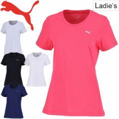 Tシャツ 半袖 レディース/プーマ PUMA スポーツウェア 女性 フィットネス ジム トレーニング カジュアル 半袖シャツ シンプル/851251