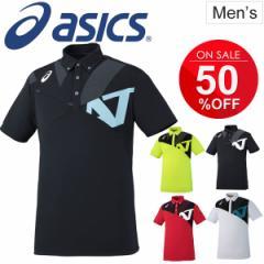 ポロシャツ 半袖 メンズ アシックス asics A77 ボタンダウンシャツ 男性用 トレーニング 半袖シャツ/XA6227