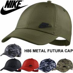 キャップ 帽子 メンズ レディース ナイキ NIKE H86 メタル フューチャー TFT/6パネル スポーツ カジュアル ストリート/942212