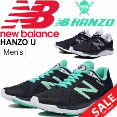 63a37ab7b495e ランニングシューズ メンズ ニューバランス newbalance NB HANZO U M ハンゾー レーシングシューズ 男性 2E マラソン 長距離