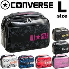 d68056221fb3 エナメル ショルダーバッグ CONVERSE コンバース /メンズ レディース スター ALL STAR ビッグロゴ スポーツバッグ Lサイズ