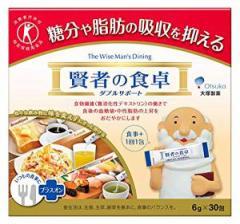 【送料無料!】【トクホ(特定保健用食品)】大塚製薬 賢者の食卓 ダブルサポート 30包×5個