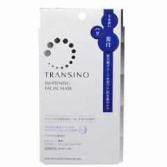 【送料無料!】トランシーノ 薬用ホワイトニング フェイシャルマスク 4枚入×5個 【第一三共