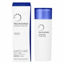 【送料無料!】トランシーノ  薬用ホワイトニングクリアミルク 120ml×3個 【第一三共ヘルスケ