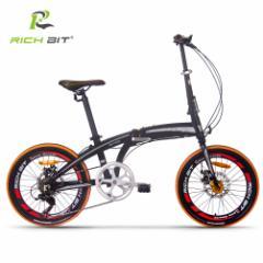 RICHBIT【国内正規品】 TP020 折りたたみ自転車 20インチ 7段変速 小径車 4色(Black)