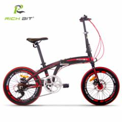 RICHBIT【国内正規品】 TP020 折りたたみ自転車 20インチ 7段変速 小径車 4色(Red)