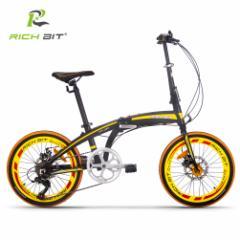 RICHBIT【国内正規品】 TP020 折りたたみ自転車 20インチ 7段変速 小径車 4色(Yellow)