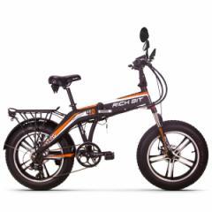 ポイント3倍還元・RICH BIT TOP016 【電動MTBバイク 電動アシスト自転車 電動自転車】四色(オレンジ)