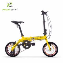RICH BIT TOP026【超小型 14インチ折りたたみ自転車 最軽量クラスモデル登場】前後Vブレーキシステム 高さ調整機能搭載 4色(Yellow)