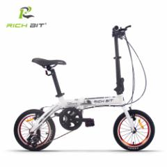 RICH BIT TOP026【超小型 14インチ折りたたみ自転車 最軽量クラスモデル登場】前後Vブレーキシステム 高さ調整機能搭載 4色(WHITE)