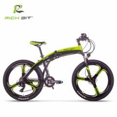 最終1台 RICHBIT TOP880a 初秋発売 新型次世代型スポーツタイプ 折りたたみ26インチ アクセル付き電動バイク 3色(グリーン)