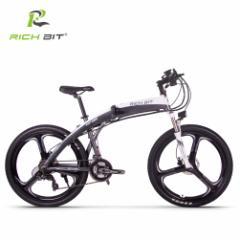 最終1台 RICHBIT TOP880a 初秋発売 新型次世代型スポーツタイプ 折りたたみ26インチ アクセル付き電動バイク 3色(グレー)