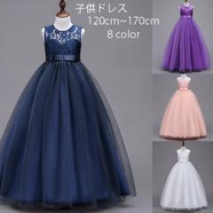 a87a4e9afde14 送料無料 子供ドレス ピアノ発表会 ロング 子どもドレス フォーマル 七五三 ジュニアドレス 紺 紫