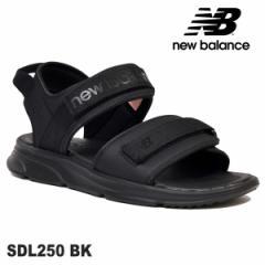 05ec531bc4e6e ニューバランス スポーツサンダル new balance SDL250 サンダル スポサン ビーチサンダル シャワーサンダル