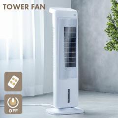 加湿機能付スリムタワー温冷風扇 「ヒート&クール」 ホワイト 冷風扇 扇風機 冷風扇風機 クールファン タワーファン 送料無料