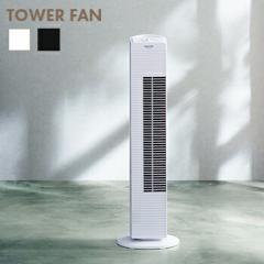 扇風機 タワー型 メカ式 TF-820-821 タワー扇風機 タワーファン タワー扇 送料無料