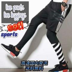ランニングウェア トレーニングウェア ジムウェア スポーツ ショートパンツ イージーパンツ メンズ レギンス セット フットサル 送料無料